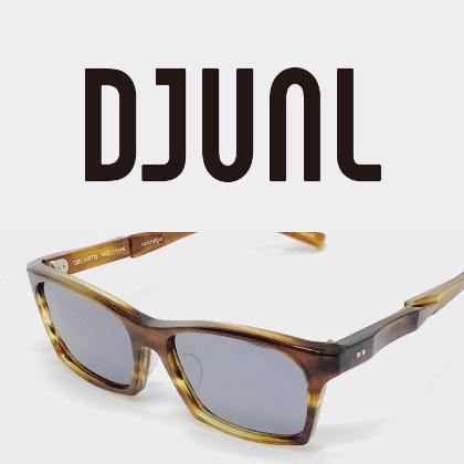 DJUAL(サングラス・いわき市平LATOV3F 大平眼鏡店)