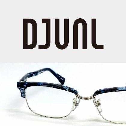 DJUAL(眼鏡めがねメガネ・いわき市平LATOV3F 大平眼鏡店)