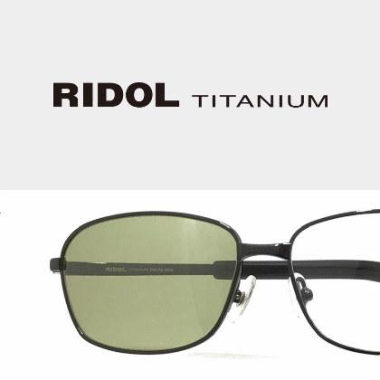 RIDOL(サングラス・いわき市平LATOV3F 大平眼鏡店)