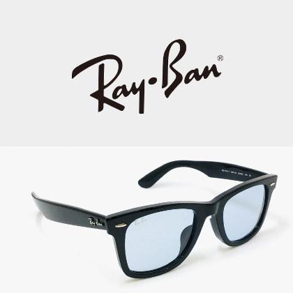 RayBan(サングラス・いわき市平LATOV3F 大平眼鏡店)