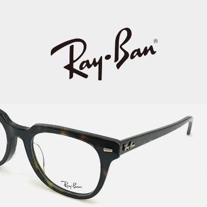 Ray Ban(眼鏡めがねメガネ・いわき市平LATOV3F 大平眼鏡店)