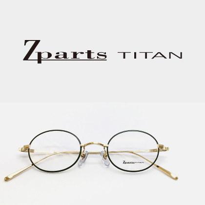Zparts(眼鏡めがねメガネ・いわき市平LATOV3F 大平眼鏡店)