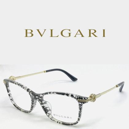 bulgari(眼鏡めがねメガネ・いわき市平LATOV3F 大平眼鏡店)