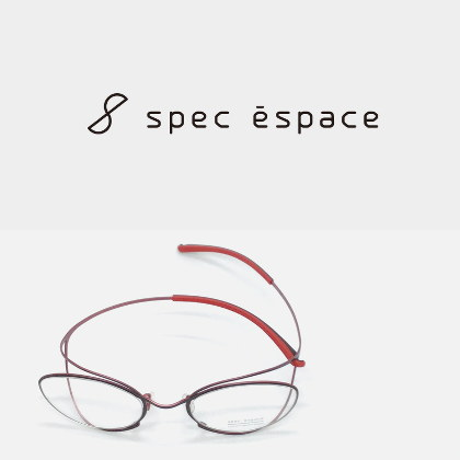 spec-espace(眼鏡めがねメガネ・いわき市平LATOV3F 大平眼鏡店)