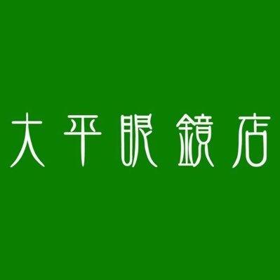 ブログ記事のお知らせ