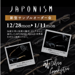 JAPONISM オーダー会