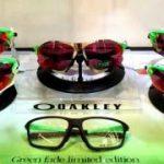 Green Fade Collection