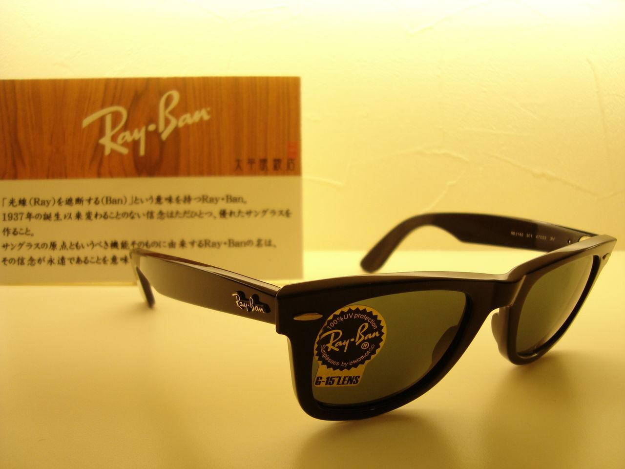 Ray-Banレイバン WAYFARERウェイファーラー BR2140